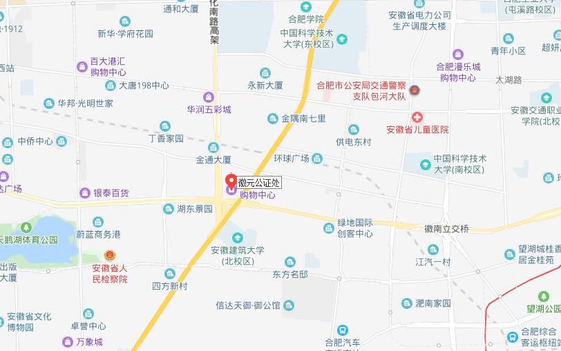 徽元地图.png